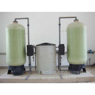 供应中央空调用软化水设备