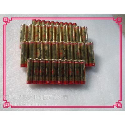 供应电动玩具车专用电池-LR6