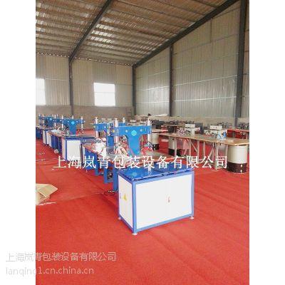上海岚青大量供应高周波充气玩具焊接机