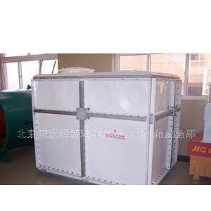 供应软化水箱