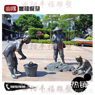 一件起批 古代人物 城市文化 铜雕塑艺术品 支持混批FFTW-023