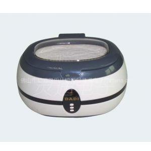 供应DADI大地800 家用超声波清洗机/眼镜清洗器/首饰清洗器/珠宝超声波清洗器