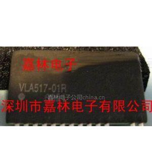供应驱动模块:VLA517-01R,EXB841