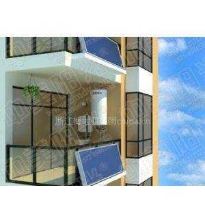 阳台壁挂平板太阳能 热水器 集热器 强制循环100L 搪瓷内胆 蛇形蓝肽集热器
