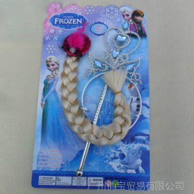 冰雪奇缘3件套假发辫子魔法棒发箍