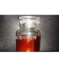 供应东莞深圳油墨抗静电剂