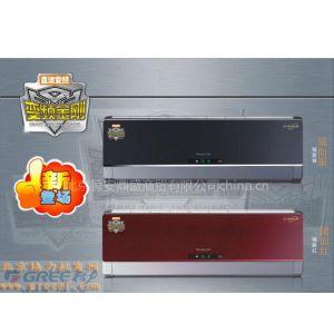 供应格力变频空调1匹变频金刚82598489