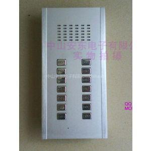供应非可视楼宇数码门口机门铃对对讲电话系统智能家居楼宇门铃DA6
