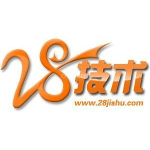 供应武汉网站建设|网站推广|武汉28技术