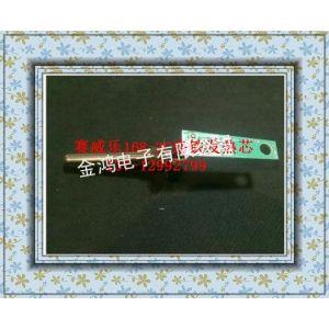 供应台湾赛威乐168-3C焊台发热芯 80W发热芯 焊台发热芯 发热芯厂家