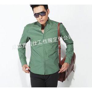供应订购男士衬衣,男士衬衣订购,销售衬衣