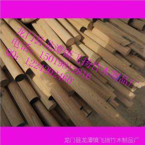 供应10年木圆棒厂家 批发榉木木棍/荷木木棒/桉木条/橡胶木圆棍