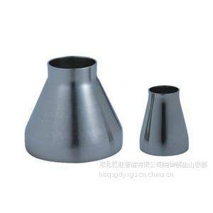 供应河北厂家生产不锈钢同心大小头 同心大小头规格 报价