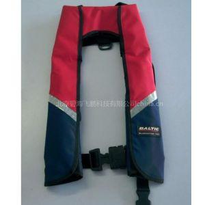 供应自动充气救生衣、围巾式充气救生衣、快速充气救生衣
