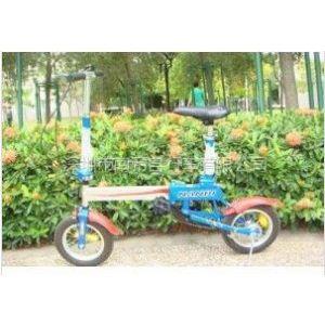供应式折叠自行车