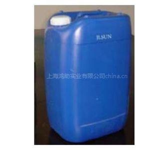 供应吸湿排汗剂