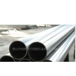 供应304不锈钢焊管