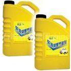 供应供应M100-75燃料油,原油等
