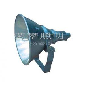 供应NTC9210防震投光灯NTC9210