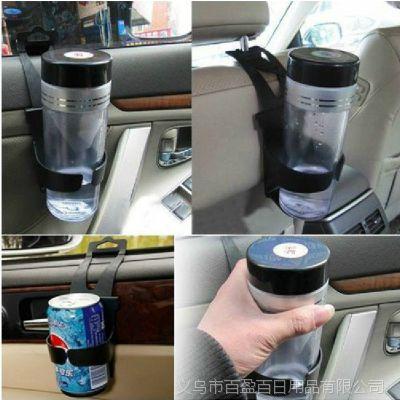 供应汽车饮料架 车载水杯架茶杯架 车用杯座置物架图片
