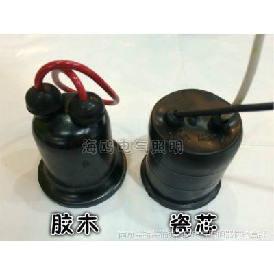 带线密封胶木/陶瓷防水灯头 一体接线 安全耐高温防触电 螺口灯座