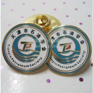 供应陕西西安***全的金属徽章,钥匙扣,奖牌,纪念币,手机吊饰制作厂家