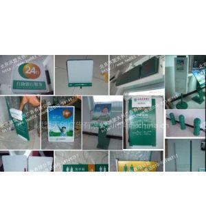 供应农行灯箱农业银行网上银行 农业银行ATM