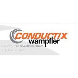 供应德国Conductix-Wampfler 电缆槽 捷克ECIA