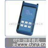 供应光通讯测试仪表-OTS-20(图)