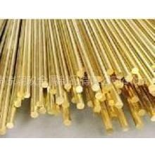 江苏南京供应h85黄铜带 h90黄铜板 h68黄铜棒 h70黄铜带