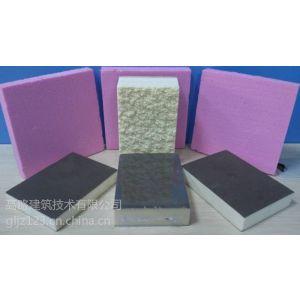 供应高略聚氨酯复合保温板可包工包料质优价廉