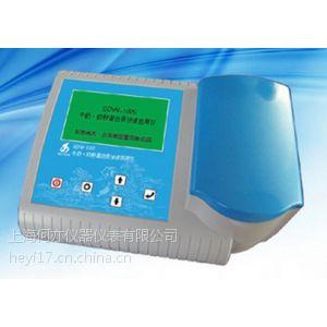 供应GDYN-100S牛奶?奶粉蛋白质快速检测仪