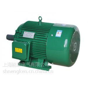 供应Y80M1-2-0.75KW三相异步电动机