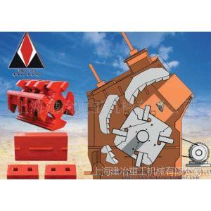 供应厂家直供:依要求订做的反击破碎机|PF-1214型反击破碎机/给料机