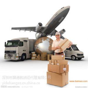 供应深圳发空运到马来西亚快递公司分东马与西马有什么区别价格是一样吗