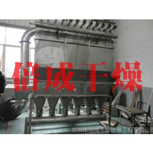 厂家生产供应 沸腾干燥机 活性干酵母专用干燥机