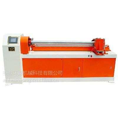 供应安徽环龙制造单轴数控纸管切管机