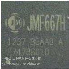 供应SSD主控JMF667H