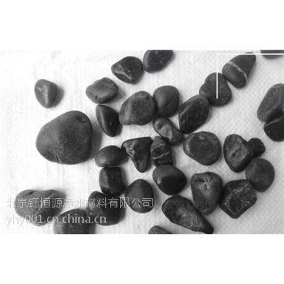 供应【滨州雨花石鹅卵石】,雨花石鹅卵石应用领域,高级雨花石鹅卵石价格,钰恒源净水