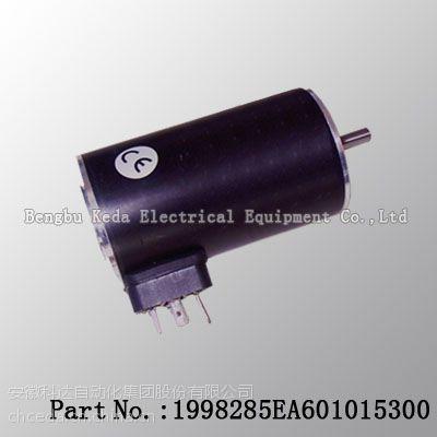 供应爱意爱 电机 1998285EA601015300 单相异步电动机