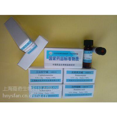 供应氯化两面针碱、蝙蝠葛碱、马钱苷、芝麻素、可可碱