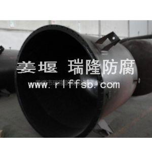 供应钢衬四氟反应釜/钢衬聚四氟乙烯反应釜/喷四氟反应釜