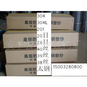 供应地暖网片生产设备 地暖网生产设备 兔笼排焊机
