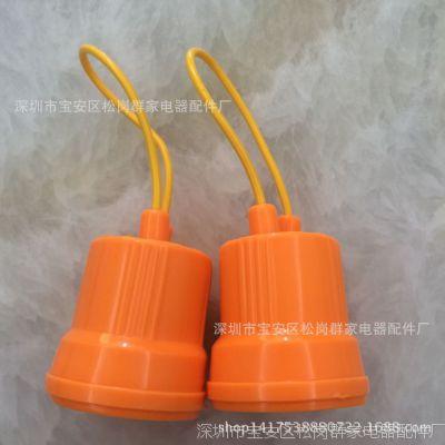 棉湖厂家直销防水灯头 E27吊灯座 韩式高级灌胶LED胶木螺口灯头