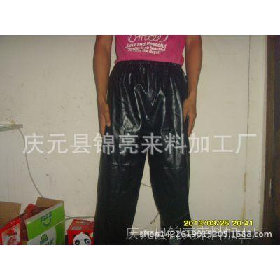 防油 防污 耐酸碱 防化学物 防水pu皮革裤 加厚内置里衬劳保裤子