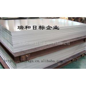 铝镁合金5154 铝板5154 铝型材厂家直销