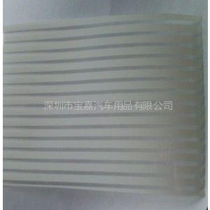 供应白色窄条/白色宽条 办公室贴膜 隔墙贴膜 安全膜 大门玻璃装饰膜