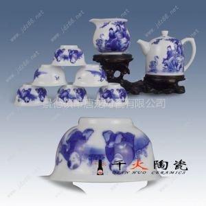 供应陶瓷礼品 陶瓷茶具 青花手绘茶具