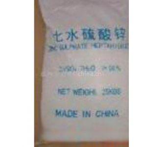 供应七水硫酸锌山东(饲料级)生产厂家