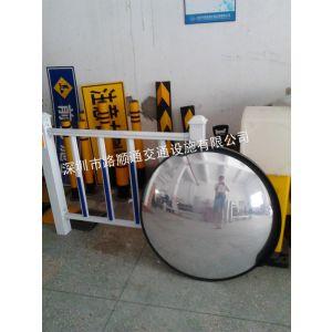 供应安全凸面镜|安全凸面镜种类|安全凸面镜价格|安全凸面镜厂家报价